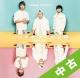 【中古ランク:A】ソナポケイズム 5 ~笑顔の理由。~(DVD付)