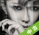 【中古ランク:A】M BEST(DVD付)