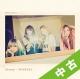 【中古ランク:A】Stamp!(A)(DVD付)