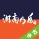 【中古ランク:A】湘南乃風 ~COME AGAIN~(DVD付)