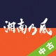 【中古ランク:A】湘南乃風 ~COME AGAIN~(通常盤)