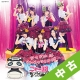 【中古ランク:S】アイドルはウーニャニャの件(実写ジャケ)(DVD付)