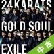 【中古ランク:A】24karats GOLD SOUL(DVD付)