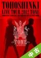 【中古ランク:A】LIVE TOUR 2012 ~TONE~