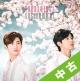 【中古ランク:B】サクラミチ(DVD付)
