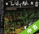 【中古ランク:S】The fall of math(DVD付)