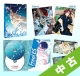 【中古ランク:A】 Free!-Eternal Summer-4