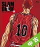 【中古ランク:S】 SLAM DUNK Blu-ray Collection VOL.1