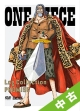 "【中古ランク:A】 ONE PIECE Log Collection ""PROMISE"""