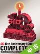 【中古ランク:S】10th Anniversary TOUR 2013 COMPLETE BOX