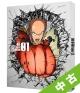 【中古ランク:A】ワンパンマン 1 特装限定版