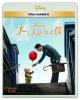 タイトル:「プーと大人になった僕 」MovieNEX(Blu-ray&DVD)TSUTAYA限定【クリアしおり&チケットホルダー】付