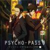 PSYCHO-PASS サイコパス/ゼロ 名前のない怪物 上巻 初回限定生産盤