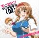 ラジオCD「ディーふらぐ!ラジオ製作部(仮)」 Vol.1