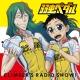 ラジオCD「弱虫ペダル クライマーズレディオ っショ!」Vol.3