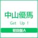 Get Up!(A)(DVD付)
