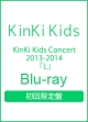 Concert 2013-2014 「L」