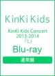 Concert 2013-2014 「L」(通常盤)
