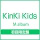 M album(DVD付)