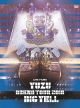 DVD「LIVE FILMS BIG YELL」