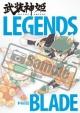 「武装神姫」原案イラスト集 LEGENDS Vol.02 BLADE