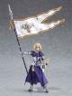 Fate/Grand Order figma ルーラー/ジャンヌ・ダルク