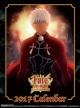 Fate/stay night(UBW) カレンダー 2017