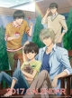 SUPER LOVERS カレンダー 2017