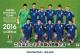 サッカー日本代表 カレンダー 2017