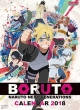 BORUTO-ボルト--NARUTO NEXT GENERATIONS- 2018 カレンダー