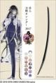 卓上 刀剣カレンダー2017 刀剣乱舞-ONLINE-