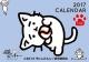 猫ピッチャー カレンダー 2017