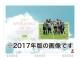 なでしこジャパン 2018 カレンダー