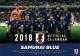 サッカー日本代表 2019 カレンダー