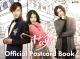 チャン・グンソク『キレイな男』PostCardBook【Type-B】