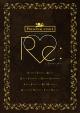 リーディングドラマ「Re:」(アール・イー)