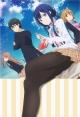 政宗くんのリベンジ 第6巻(Blu-ray Disc)