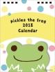 卓上 かえるのピクルス 2018 カレンダー