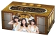 (TSUTAYA限定)15パックBOX SKE48 Official TREASURE CARD 2