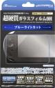 PS Vita2000用 液晶保護フィルム 超硬質ガラス9H ブルーライトカットフィルム