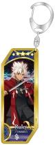 Fate/Grand Order サーヴァントキーホルダー19 ルーラー/天草四郎時貞