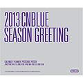 CNBLUE 2013年シーズングリーティング