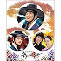 王女の男 (KBS) - ボタンセット (3pcs)