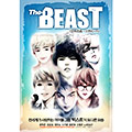 BEAST The コミック 第1巻