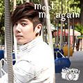 キム・キュジョン Meet Me Again フォトセット (15pcs)