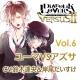 DIABOLIK LOVERS ドS吸血CD VERSUS2 Vol.6 ユーマVSアズサ