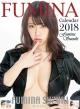 鈴木ふみ奈 2018 カレンダー
