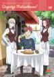 食戟のソーマ弐ノ皿presents おあがりよ、まつおかさん!
