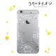 3月のライオン 川本家のニャーたちのスマホケース(シルバー)(対象機種/iPhone 6/6S)