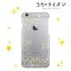 3月のライオン 川本家のニャーたちのスマホケース(ゴールド)(対象機種/iPhone 6/6S)